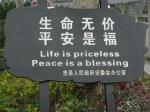 Life is priceless